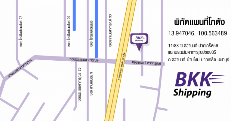 ติดต่อเรา (Without headers) bkk new map 01 1200x630 768x403
